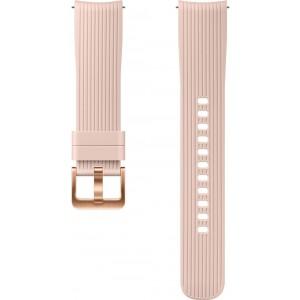Silicone Band 20mm (Galaxy Watch), ružový