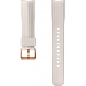 Silicone Band 20mm (Galaxy Watch), strieborný