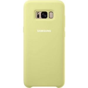 Samsung silikónové púzdro EF-PG955TG pre Galaxy S8+, Green